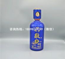 喷漆白酒瓶-1