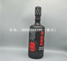 喷漆白酒瓶-6